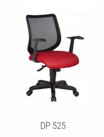 Ghế văn phòng DB525