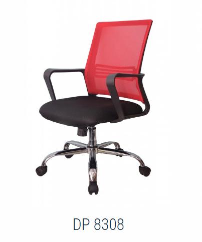 Ghế văn phòng 8308